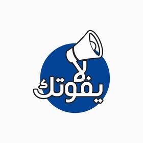 المنهج السعودي